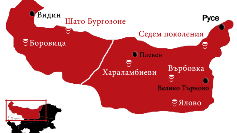 Северен регион