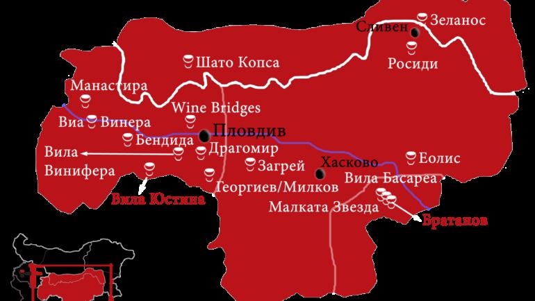 Южен регион