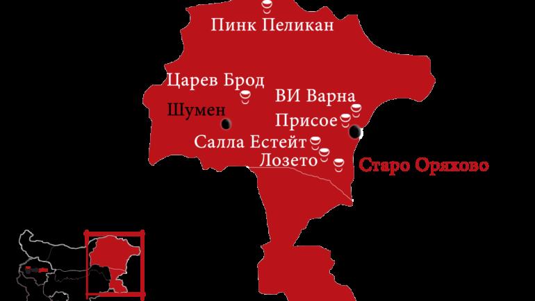 Източен регион