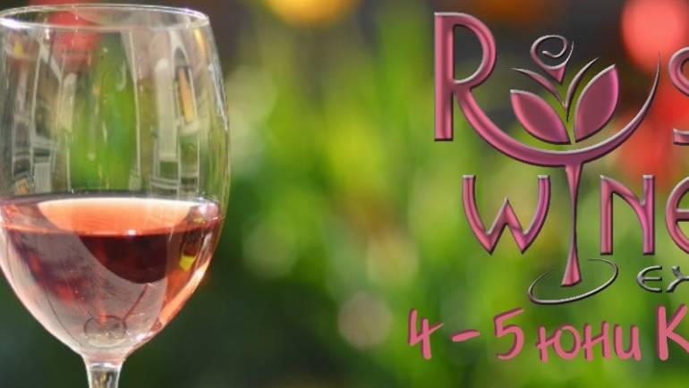 На чаша розе в розовата долина