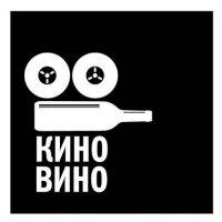 Кино & Вино София Филм Фест 2015