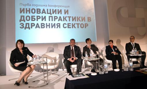 Форум Иновации и добри практики в здравния сектор