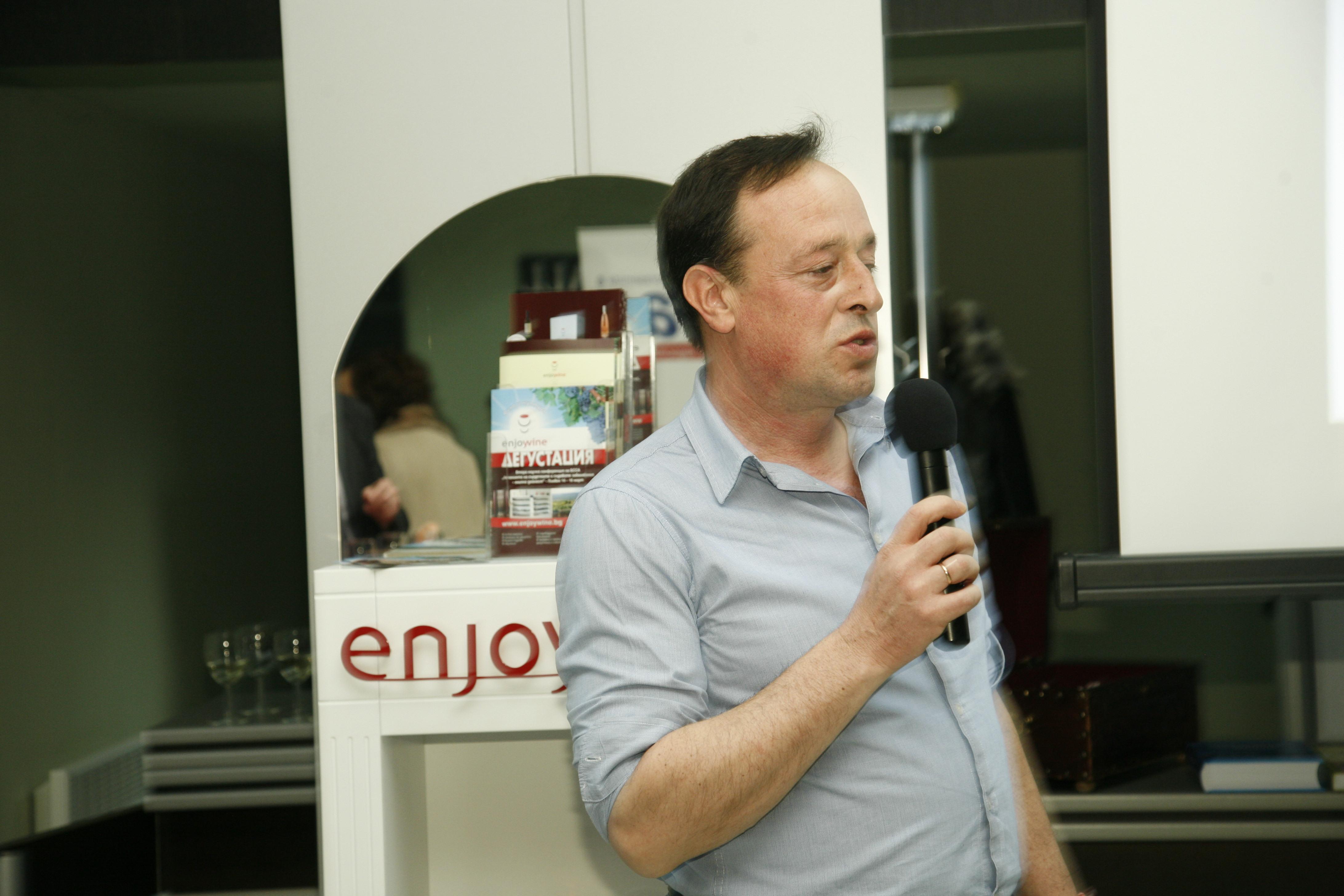 Втори лектор Светослав Димитров
