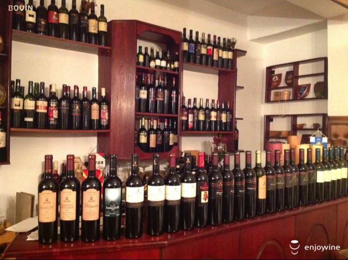 Вина на винарна Бовин