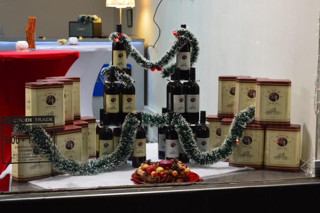 Витрина преди представяне на Дядо Таньовото вино