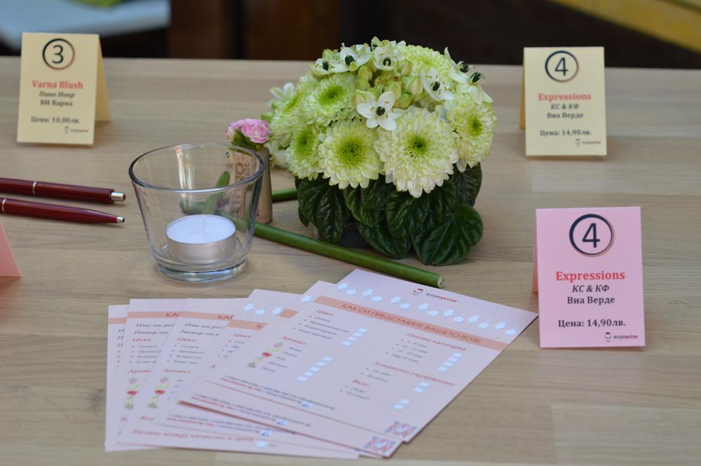 3.Таблеки за розе дегустацията