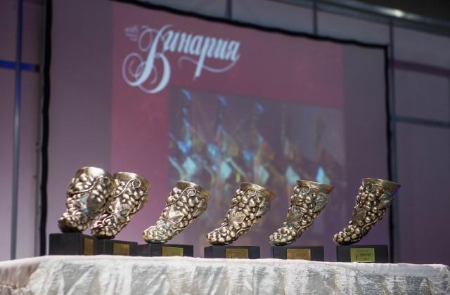 """Шест български вина получиха """"Златен ритон"""" на """"Винария 2017"""""""