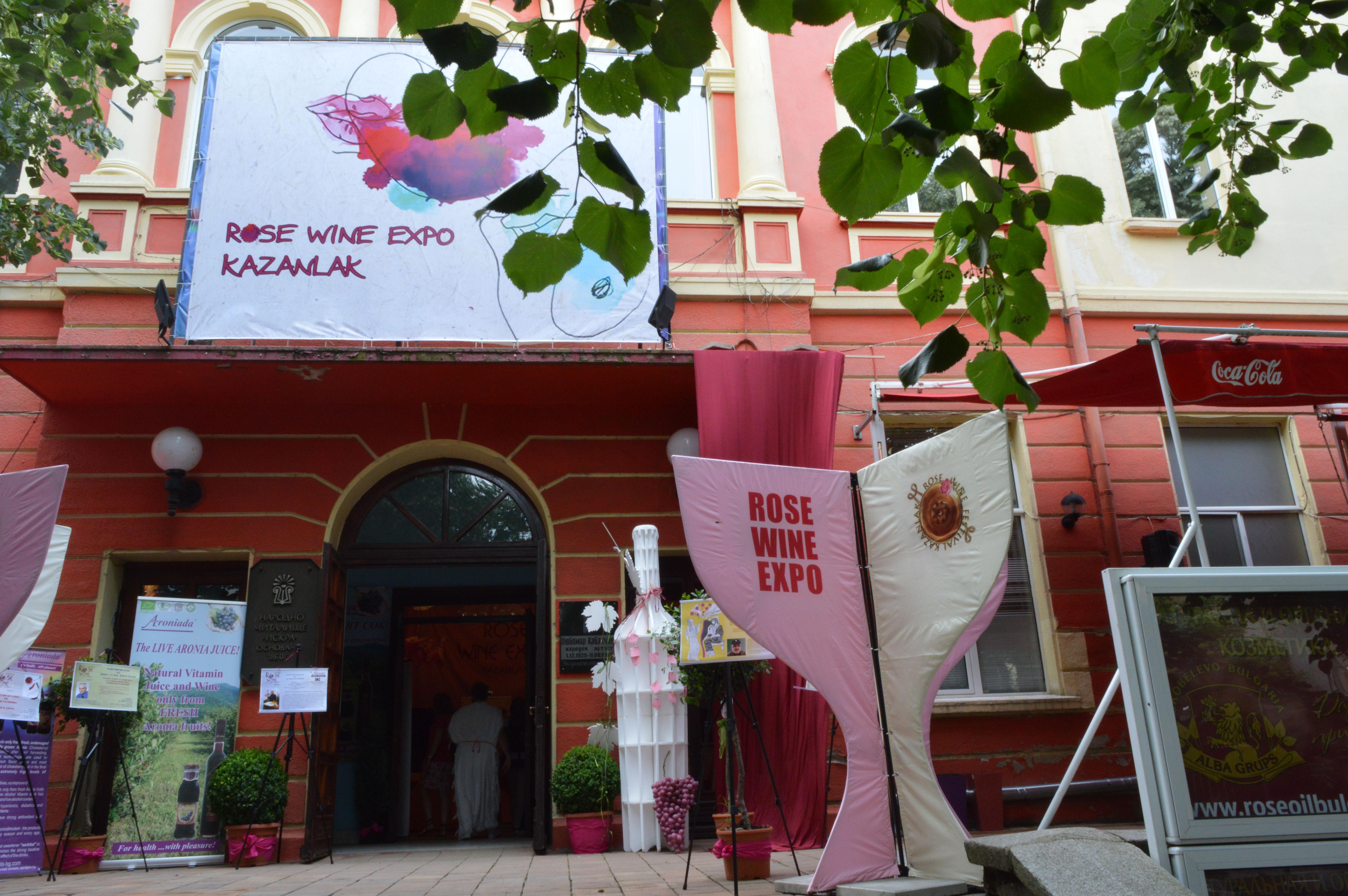 Седмият фестивал на виното розе в Казанлък наближава