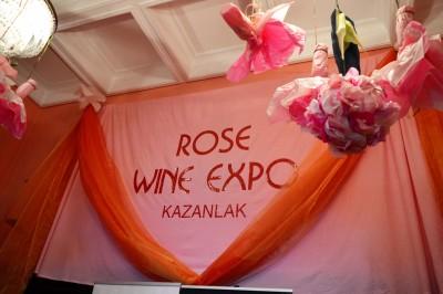 Розе експо