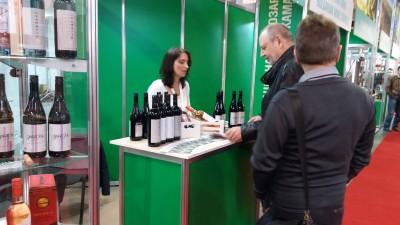 Салон на виното
