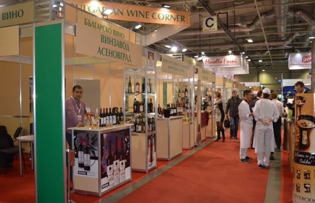 Салон на виното 2017