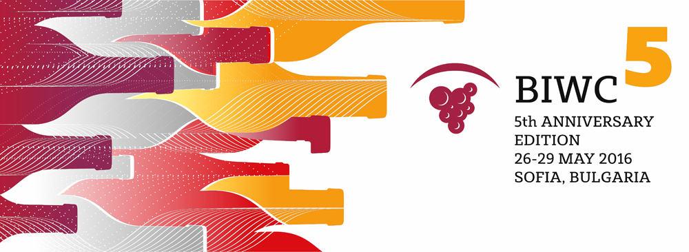 Балканския международен винен конкурс 26-29 Май 2016