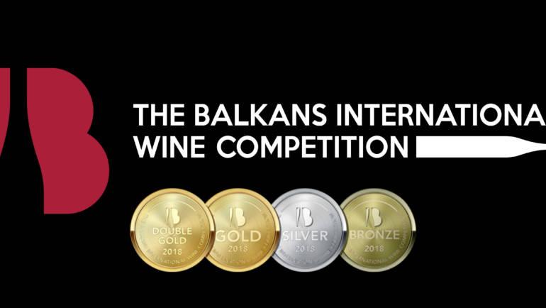 Балканският винен конкурс e с променен регламент през 2018